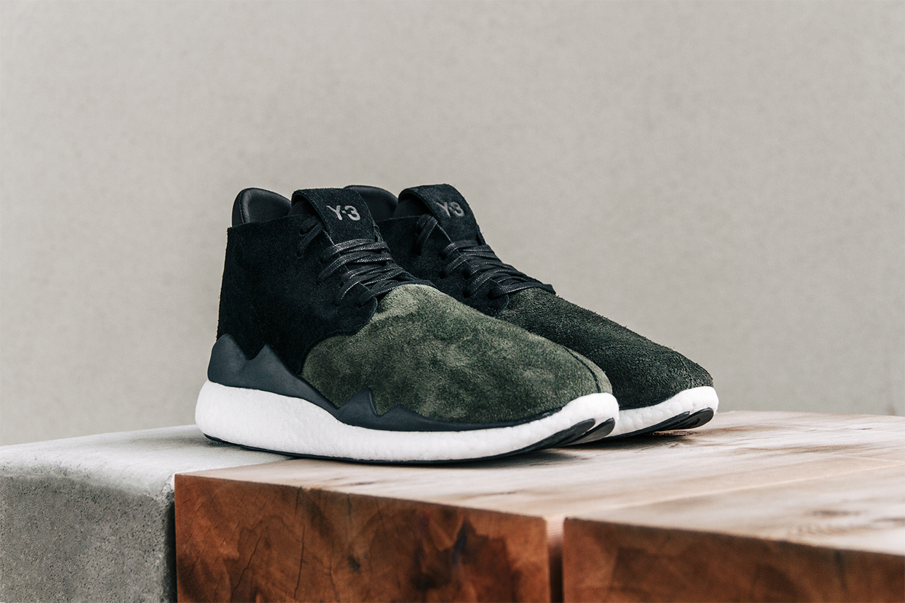 Adidas Y-3 Desert Boost Night Cargo