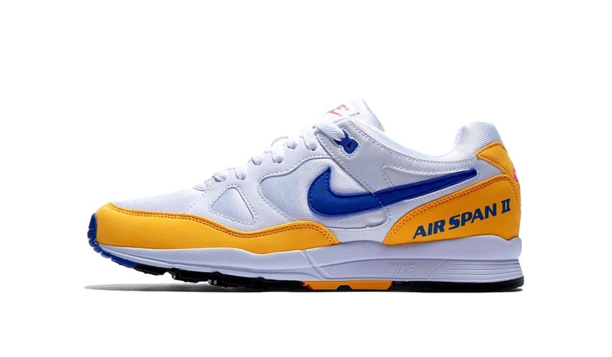 """Nike Air Span II """"White/Laser Orange"""""""