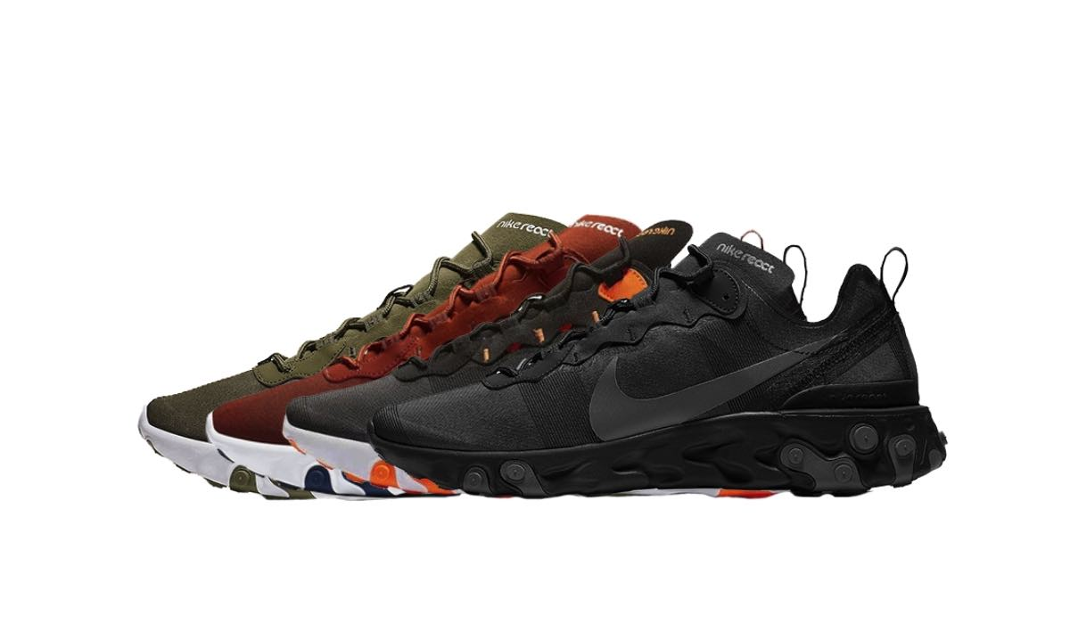 Nike React Element 55 Pack