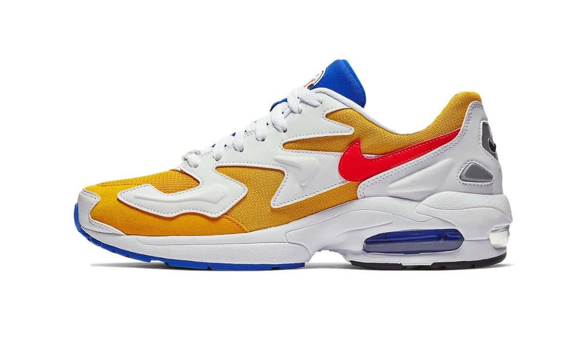 "Nike Air Max 2 Light ""University Gold"""