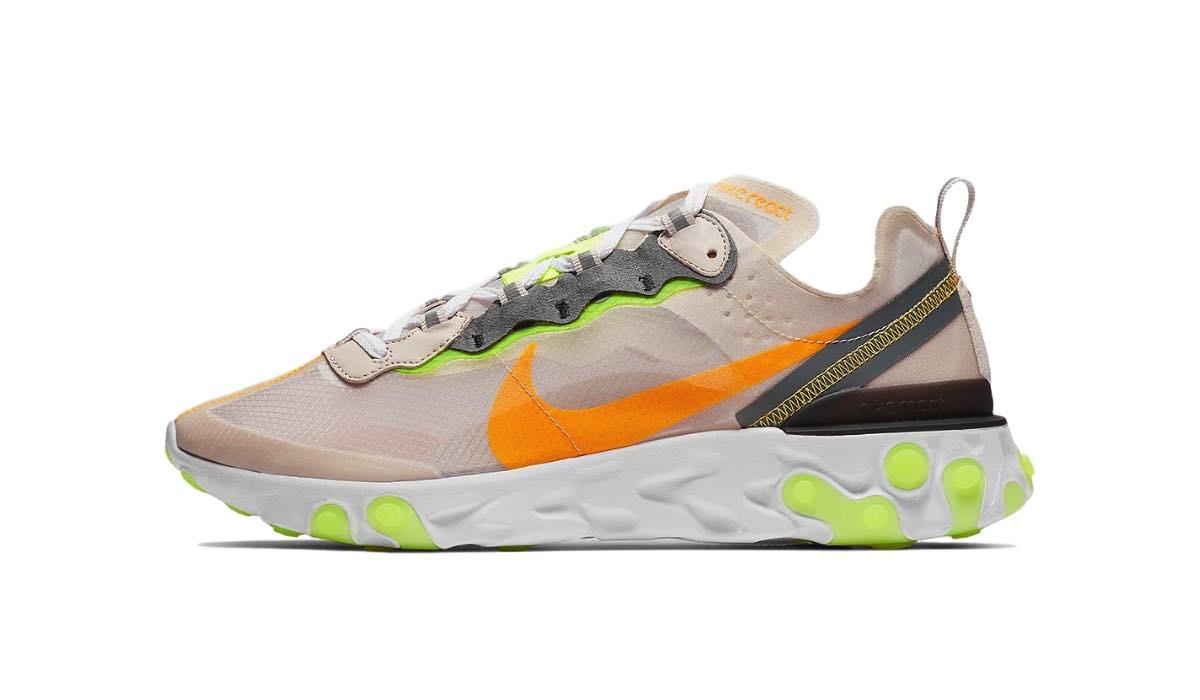 "Nike React Element 87 ""Light Orewood"""