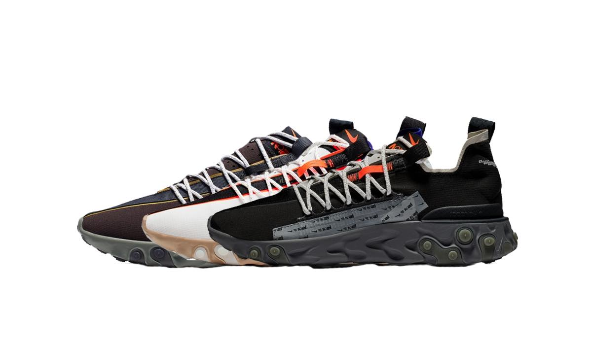 Nike React Runner WR ISPA Pack