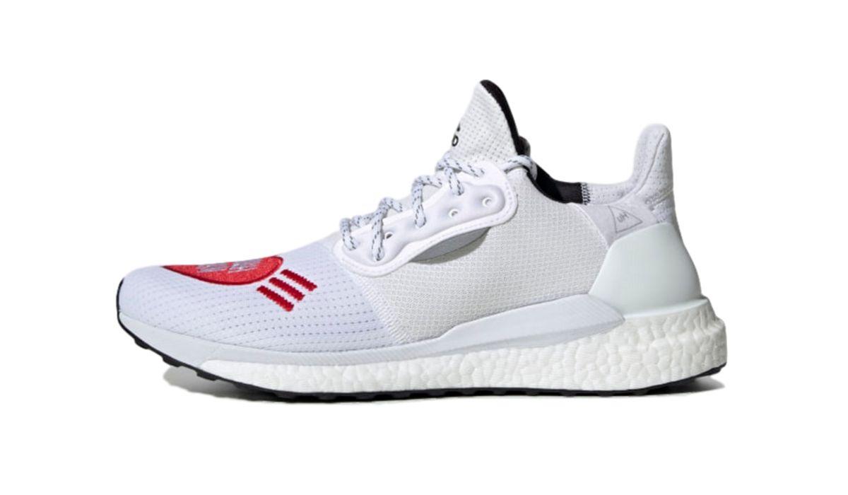 "Human Made x adidas Solar HU ""White"""